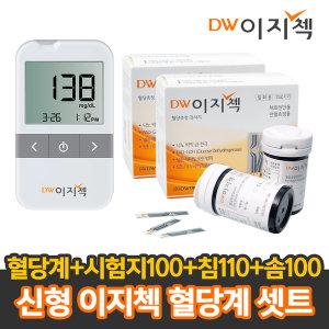 DW이지첵 혈당계+당뇨시험지100+침110+솜100/측정기