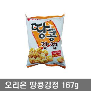 오리온 땅콩강정 167g
