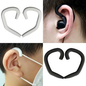이어폰 이어가이드 귀걸이형 오버이어 마스크 끈 커버