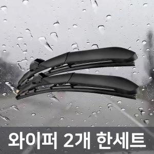 그랜져IG 16-18년 매직샷 와이퍼 650+450mm