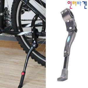 자전거 거치대 다리 주차 킥 퀵 스탠드 지지대 (B형)