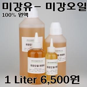 미강유 미강오일 현미유 1리터