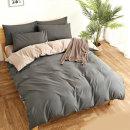 이불 침대 매트리스 베개 커버 침구세트 다카드
