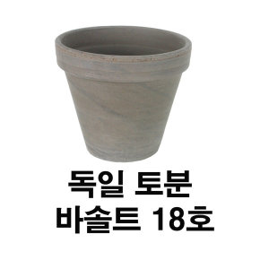 바솔트표준형18호(1개)