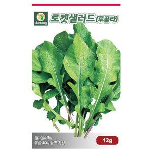 씨앗 루꼴라(로켓샐러드)(12g)