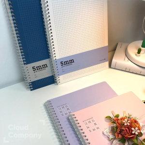 방안 스프링노트(5mm) 모눈 그리드 색상랜덤 (3500)