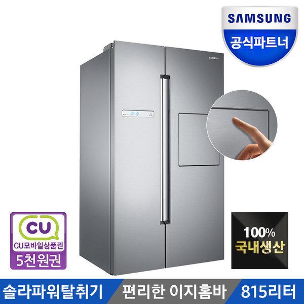 양문형냉장고 RS82M6000SA 815L 이지홈바 인증점M