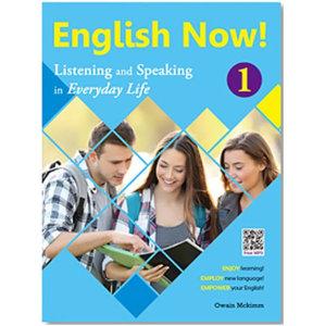 English Now 1 잉글리쉬 나우 / 미니노트 증정