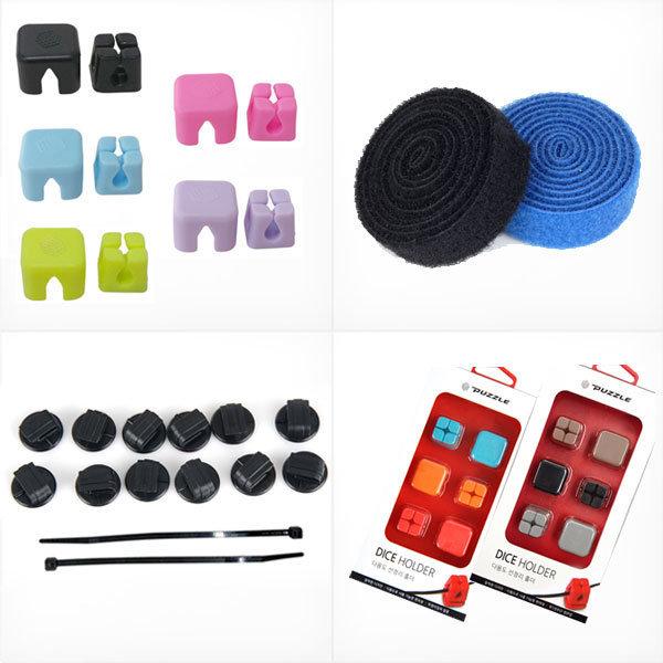 차량용 선정리클립세트 /차량정리 선정리 용품