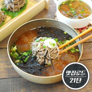 21탄 춘원회관 메밀소바 세트 5인분 + 와사비 5봉