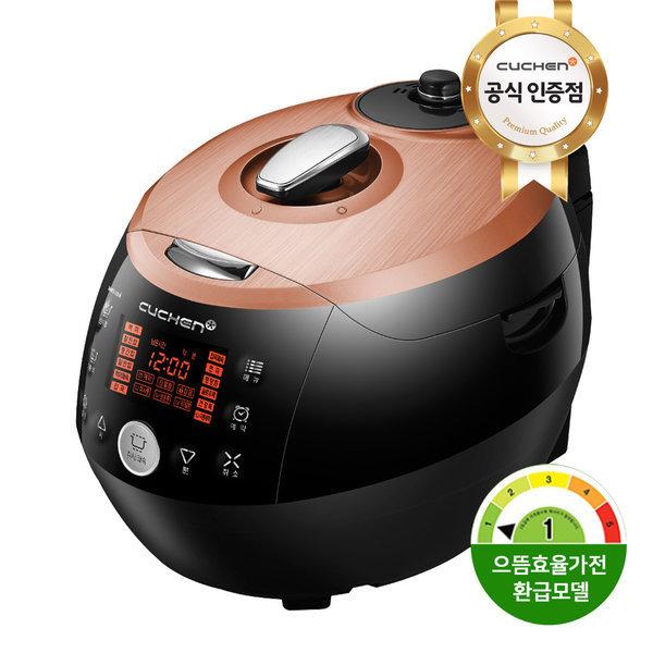 뚜껑분리 열판압력밥솥CJS-FC1008F 에너지1등급 10인용