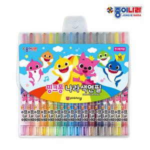 핑크퐁 상어가족 나라 색연필 16색/컬러링 색칠 유아