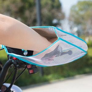 오토바이 핸들 커버 여름 토시 햇빛 차단 손보호 용품