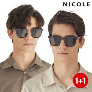 1+1 백화점 동일 상품 파격세일/인기 남성 선글라스
