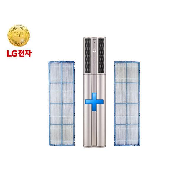 LG 휘센 FQ17S7DSAN 전용 듀얼 초미세먼지필터A (2EA)