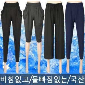 빅사이즈 냉장고바지 아이스/몸빼/배기/7부/쿨바지