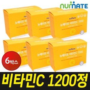 .(6박스) 비타민 C 1000 (1200정) /영양제/A/B/C/D/E