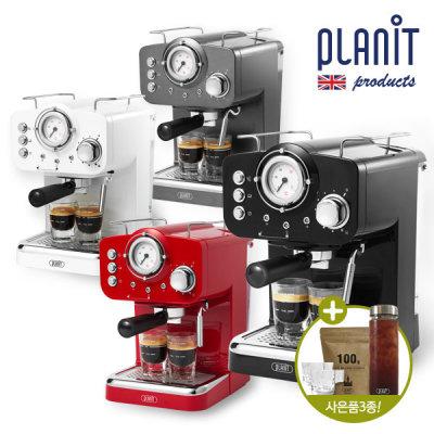 플랜잇 에스프레소 가정용 커피머신 블랙+3종선물