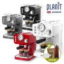 플랜잇 에스프레소 가정용 커피머신 화이트+3종선물
