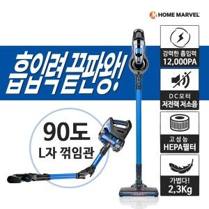 홈마블 무선 진공청소기 최신형 차이슨 H10