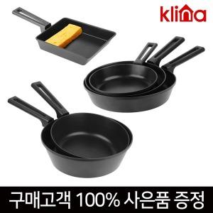 벨라 국산 IH 인덕션 후라이팬 궁중팬/사은품증정