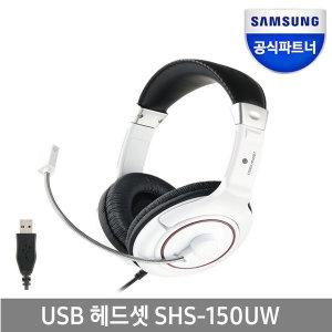 정품 USB 게이밍 헤드셋 SHS-150UW 화이트