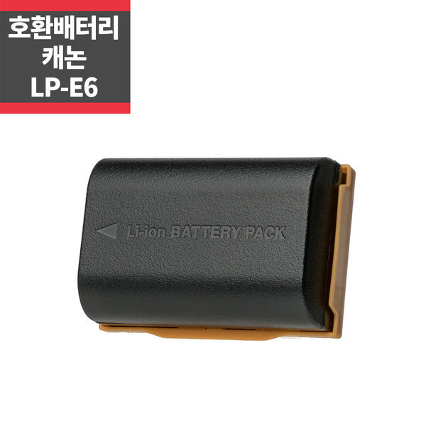 캐논 LP-E6 호환배터리 5D 6D 90D 80D 70D 60D_IP
