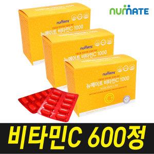 .(3박스) 비타민 C (600정) /A/B/D/E/고려은단/종근당