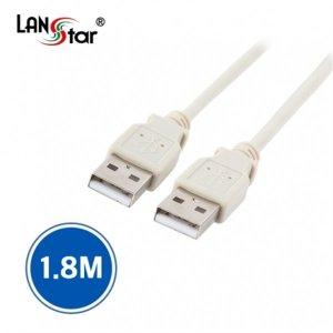 (LANstar) USB 2.0 A-A 케이블(M/M) 1.8M/데이터전송