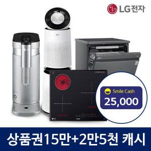공기청정기/정수기렌탈 모음 최대16만상품권+2.5만캐시