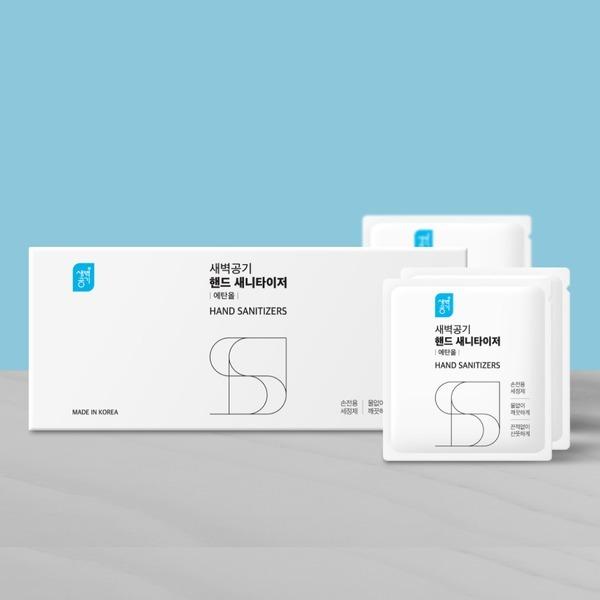 새벽공기 휴대용 손세정제 100매x2박스/일회용젤겔