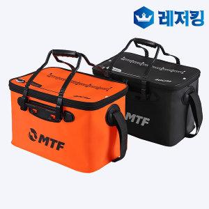 MTF다용도 보조가방 밑밥가방 밑밥통 살림통 낚시용품