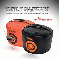 투딘 임팩트 파워백 플러스/골프연습용품/스윙연습
