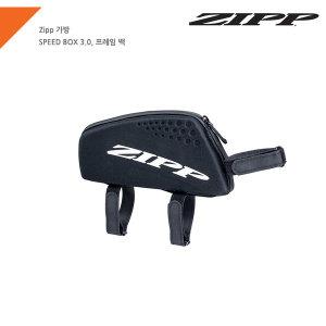 Zipp 가방/SPEED BOX 3.0 프레임 백
