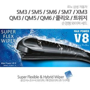 르노 삼성 와이퍼 SM 3 5 6 7 QM 3 5 6 XM3 클리오
