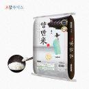 양반미 쌀 10KG 백미 최근도정 햅쌀 맛있는쌀 박스배송
