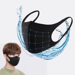 국내당일발송 세탁가능 3D 입체마스크 5매세트 연예인