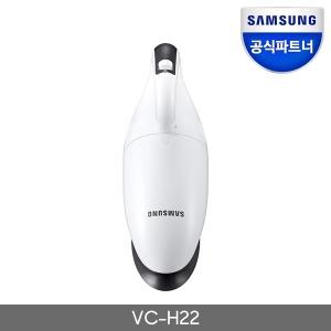 인증점 삼성 무선 핸디 진공 청소기 VC-H22 무료배송