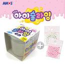 아모스 아이슬라임 600g+진주비즈2봉세트