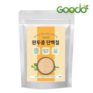 완두콩 단백질 1kg x 1개