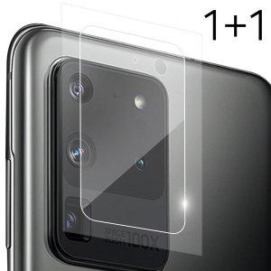 갤럭시S20 플러스 울트라 카메라 보호 강화유리 필름