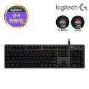 로지텍코리아 G512 GX Red 기계식 게이밍 키보드