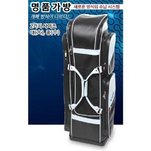 (백조)new  명품가방 중(中) 민물/대물/노지