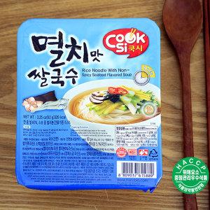 쿡시쌀국수 멸치맛 30개 / 멸치쌀국수 군대쌀국수