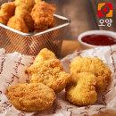치킨너겟 아이영양간식1kg+1kg 총2kg 대용량 특가