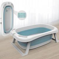 간편 접이식 이동식 아기 욕조 허리보호 편리한 수납