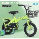 소년 여자 아이 어린이 자전거 섬광 차륜 14인치