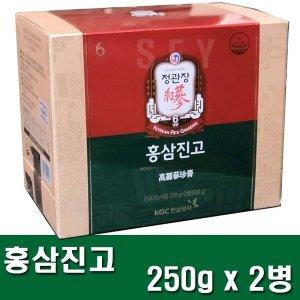 정관장 홍삼진고 250gX2병 500g 빠른배송