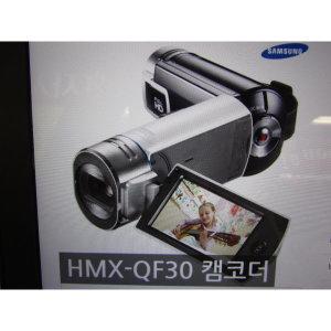 삼성 스마트캠코더(HMX-QF30WD)