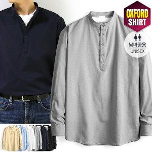 JM-S3 빅사이즈 옥스포드 헨리넥 면 셔츠 남방
